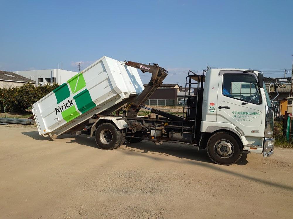 物 産業 運搬 廃棄 収集